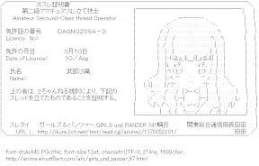 [AA]Takebe Saori (Girls und Panzer)