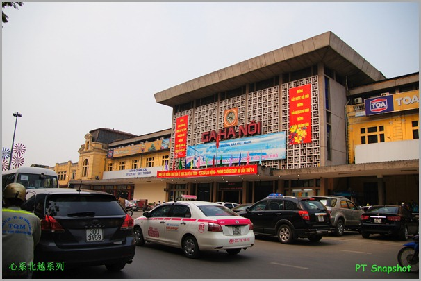 Hanoi Railway Station Ga Ha Noi