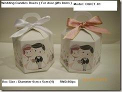 gift box1