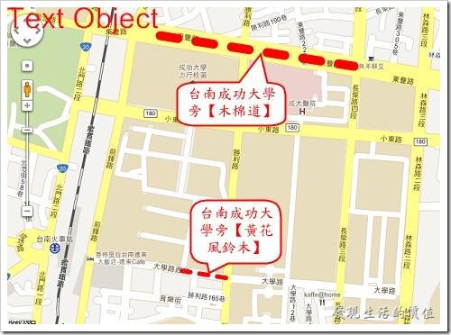 地圖。台南木棉道 黃花風鈴木