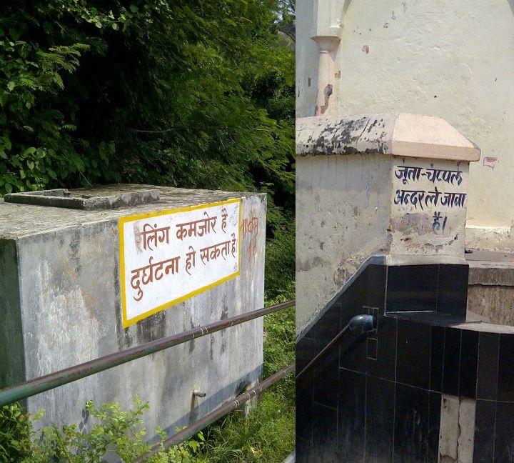 Funny Hindi Jokes Thumbgal