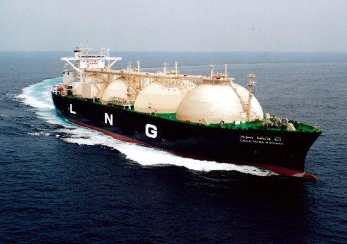 buques metaneros