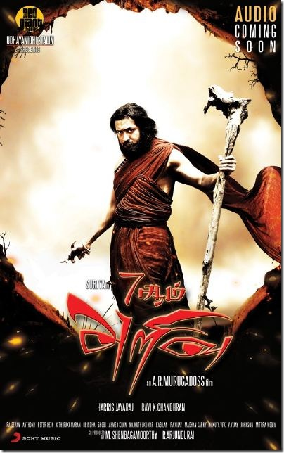 7am-Arivu movie poster6