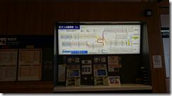 螢幕截圖 2014-11-13 17.55.34
