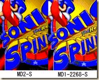 mdsp1b