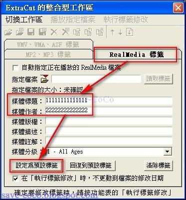 ExtraCut_004.jpg