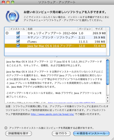 20130219_2.png