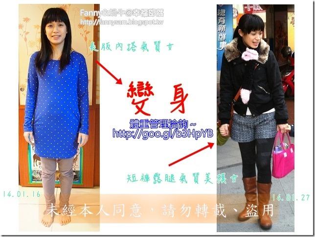 亦欣-blog