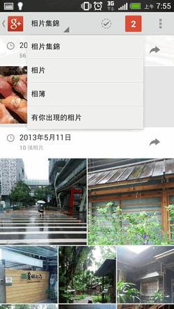google  app-07