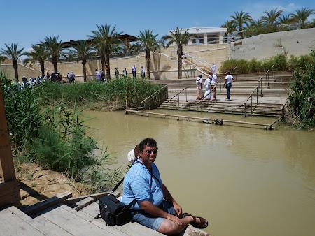 Obiective turistice Iordania: Raul Iordan