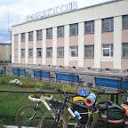 Усть-Катав. Вокзал