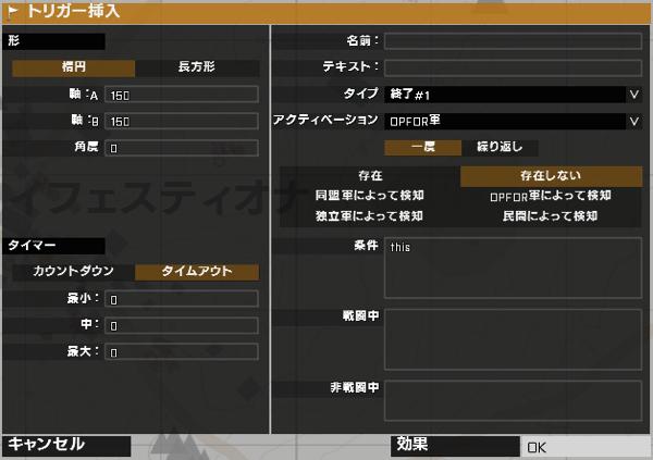 ARMA3 edit 05 2 2