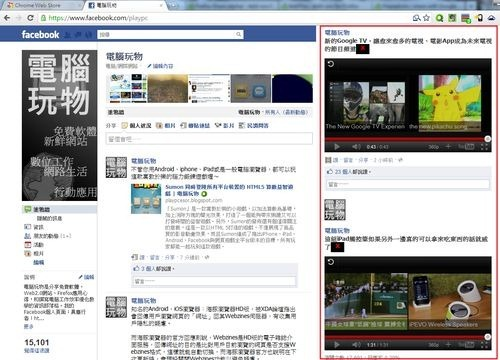 facebook video player-01