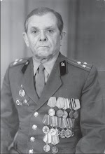 Горбань Семен Степанович