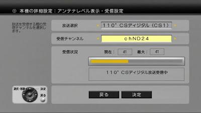 20130609_4.jpg