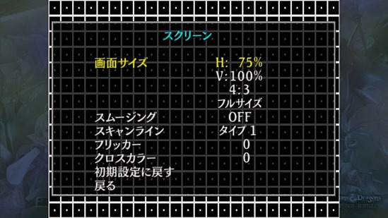 screen option