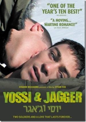 Yossi_jagger