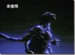 Godzilla vs Biollante Stop Motion Test