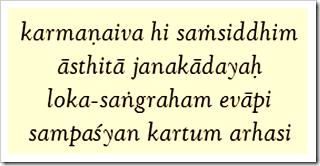 Bhagavad-gita, 3.20