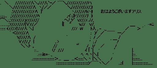 大宮忍 目覚める (きんいろモザイク)