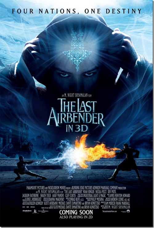 ดูหนังออนไลน์ The Last Airbender มหาศึก 4 ธาตุจอมราชันย์ [HD Toytube]