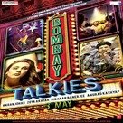 Bombay-Talkies-2013-Movie-First-Look-Poster