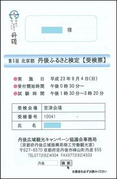 sg0000 (2)
