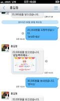 Screenshot of ZOOMONEY(주머니)