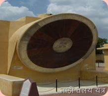 jaipur JantarMantar14