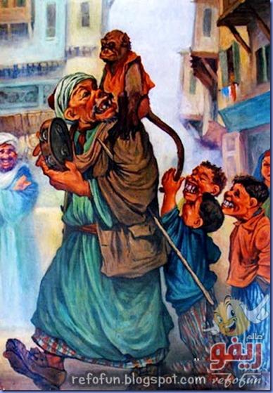 محسن أبو العزم عالم ريفو 20
