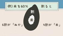 [gg]_Moyashimon_Returns_-_01_[B7ED21AC].mkv_snapshot_07.44_[2012.07.05_19.05.28]