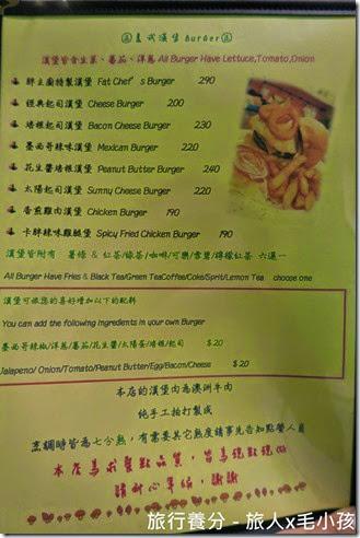 Fat Chef's Kitchen 寵物友善餐廳 (4)