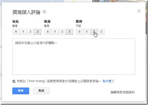 google  local-05