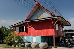 Bang Khun Thian