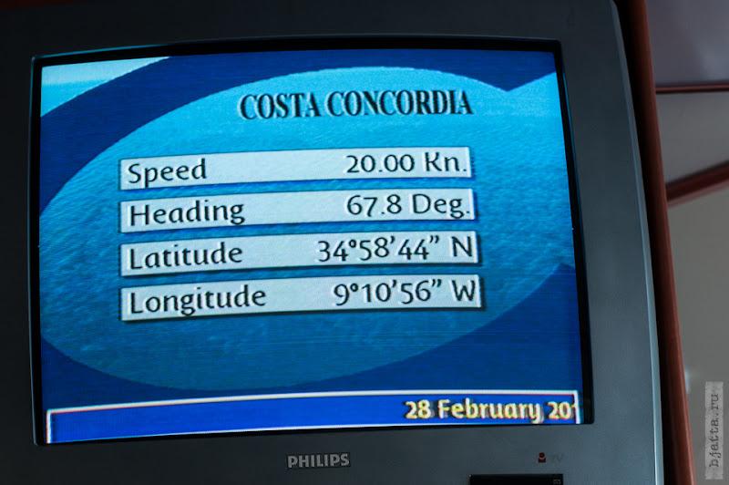 25. Круиз на Costa Concordia. День 7-й. Морской день, из Фуншала в Малагу, через гибралтар. Практически полный ход лайнера.