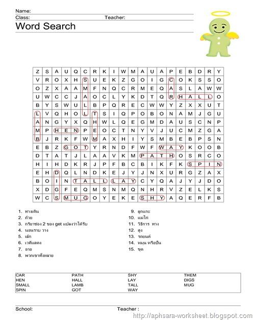 keywordseach1-001-001