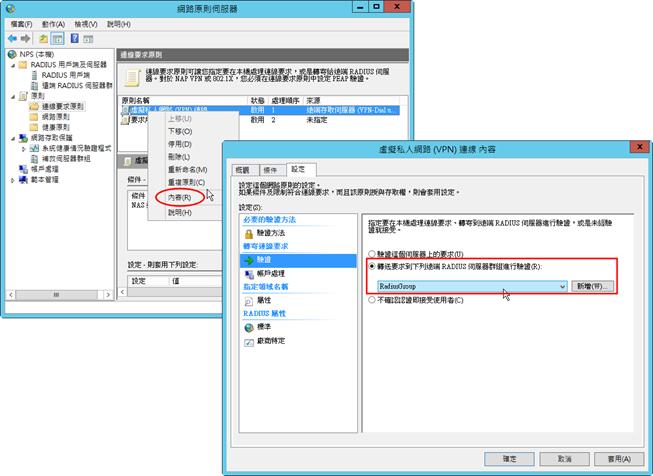nps_proxy3