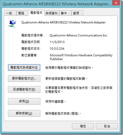 Atheros Network Adapter Driver Windows 7 Download