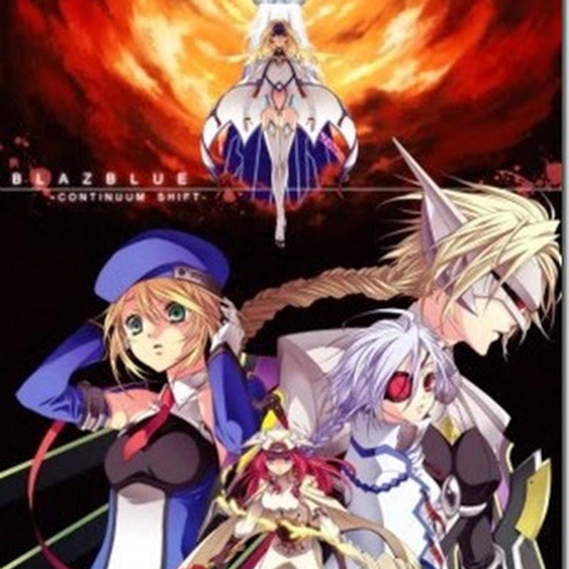 Endymion no Kiseki [HD] [พากย์ไทย] Toaru Majutsu no Index The Movie