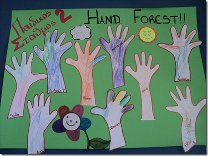 Hand Forest