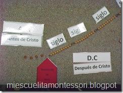 DSC07424