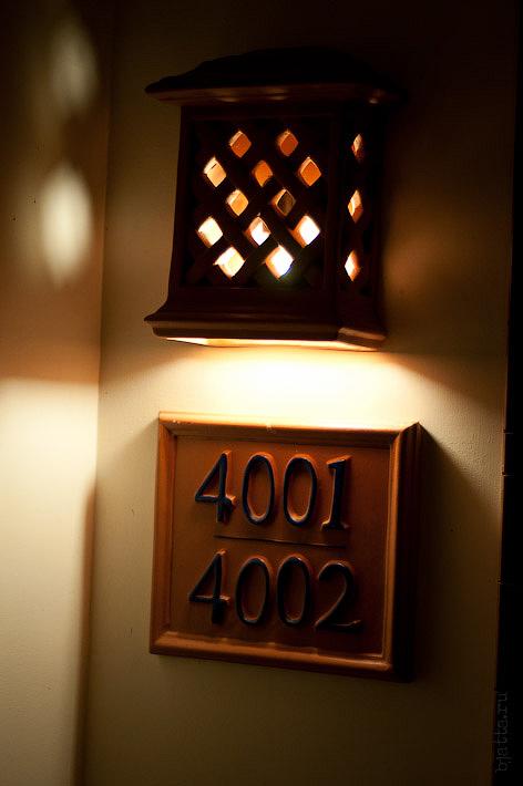 Просто красиво посдвеченные номера комнат.