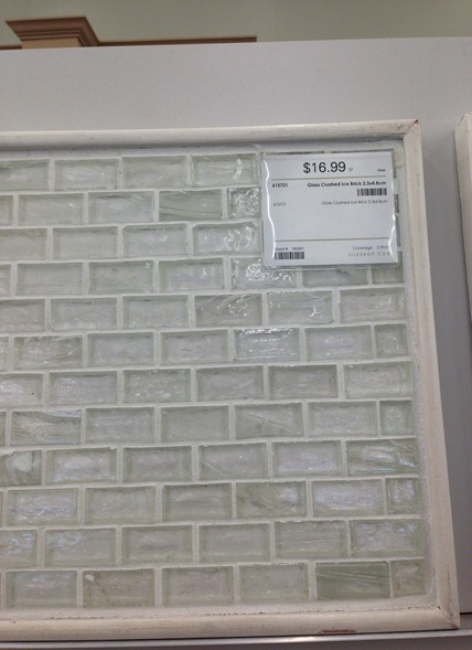 HSR Tile Shop 5