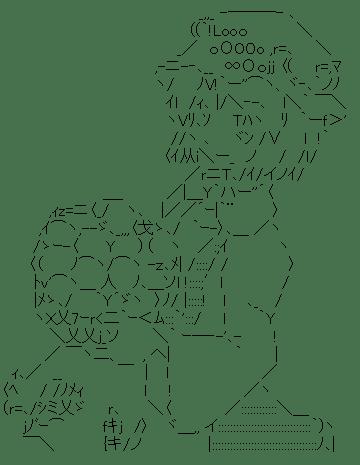 秋穣子(東方)