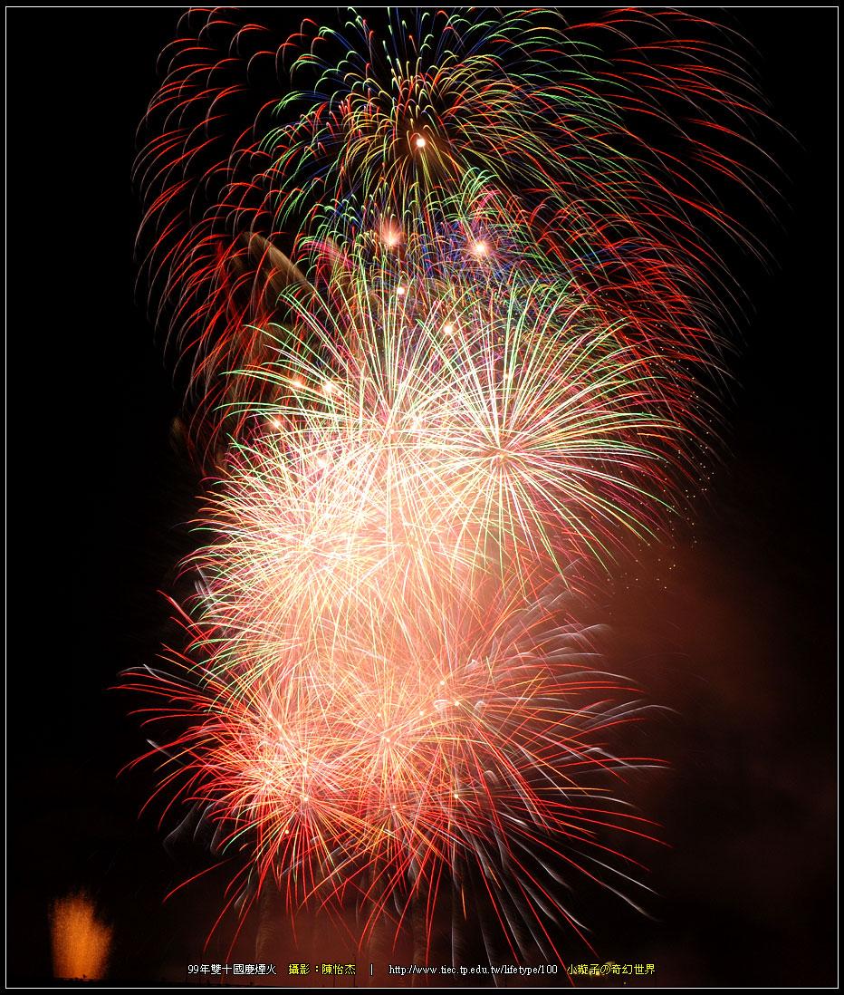 9910fireworks14.jpg