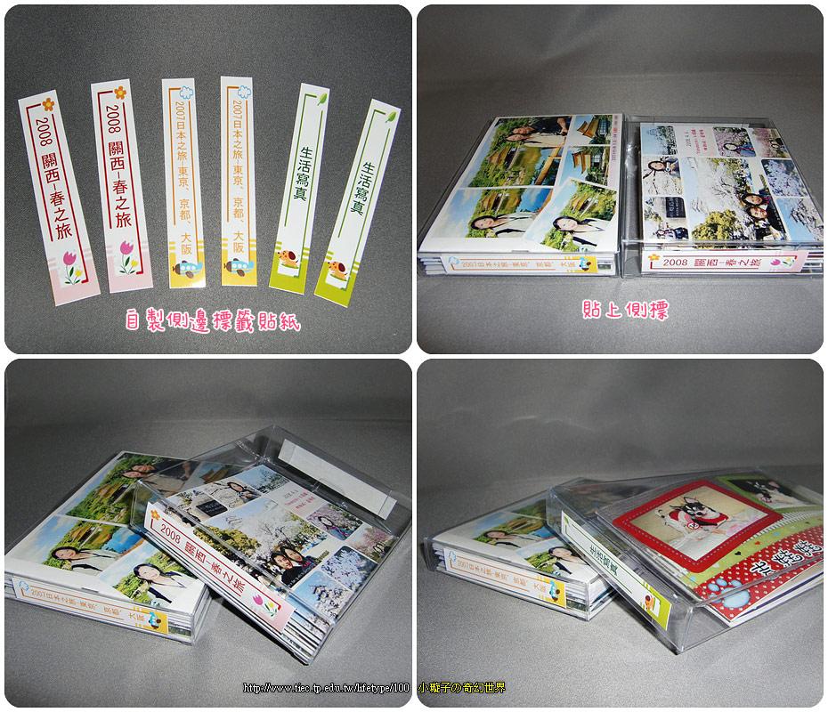 2009minibook04.jpg