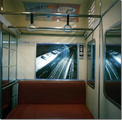 Japan's Love Hotel by Misty Keasler (6)