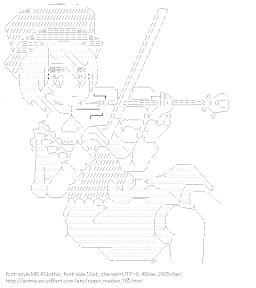 [AA]Lapislazuri Stern Violin (Rozen-maiden)