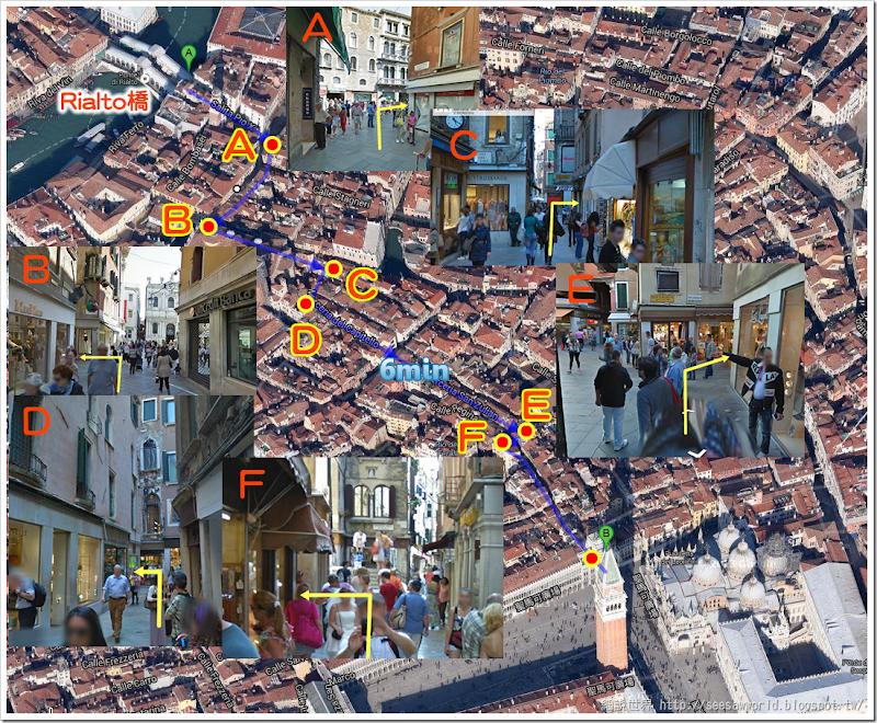 Venezia3.fw