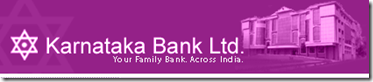 Karnataka Bank  online exam results